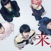 01月14日、柴田理恵(2020)