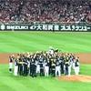 【日本シリーズ2018】第6戦 終戦。完全なる脱力感。