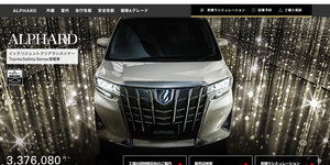 新車にしたい、値引き交渉が一番効くという3月に買いたいのです。