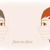 新型コロナウイルスの感染様式とマスクの効果