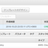 CloudFormation マクロを使ったら DeletionPolicy も制御できた!