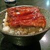 7月5日は「穴子の日」その2~ウナギやアナゴは刺身で食べる?(*´▽`*)~