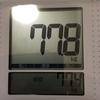 今日の測定(2018年6月17日(日)9:30)