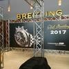 ブライトリングのメンバーズサロン2017に行ってきました