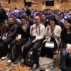「SAP TechEd 2019 ラスベガス」当日レポート編 Day1