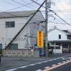 パワースポット密集地帯「武蔵小金井駅周辺」② 【旧ブログより】