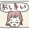 【企画】ブログヘッダリニュアルの件はどうなった?