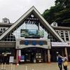 意外といける?東京・高尾山にベビーカーでどこまで登れるか試してきたよ