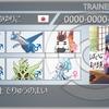 【上位禁止シングル】S6スペレ最終1650() 心頭滅却乙女ストーム