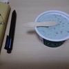 チョコミントアイス2つ目(*'▽'*)
