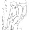 トライアスロンな木曜日【子育て】