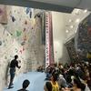 今日は、第24回近畿高等学校スポーツクライミング大会!通常営業開始は17:00予定