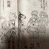 Vジャンプ2021.2月号 『遊戯王OCGストラクチャーズ』19話 レビュー