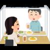 Go To トラベルに続き、次は8月下旬からGo To Eat キャンペーン。飲食業の売上回復に貢献しよう。