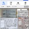 グルテンフリー豆知識② コンソメ・ブイヨン 〜醤油はOK!?〜