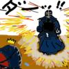 【剣道】一人バンザイ三唱は行き過ぎたかなと思った件