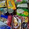 China-free 冷凍野菜 【飲食】【業スー003】