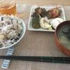 6/20 東京 晴れ 大阪 曇り