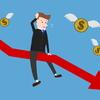 イーサリアム暴落と米国ETFの失敗で前月比±0円【6月の投資実績】