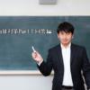 大学職員面接対策Q&A!Part.1【回答編】