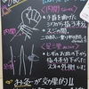 『ツボ紹介』~飲みすぎ食べ過ぎ編~