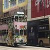 GWの香港&マカオ6日間旅行費用はいくらだった?