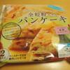 ニッポンハムさんの全粒粉いりのパンケーキ