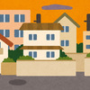 持ち家を手放して感じた大きな心境の変化。これも断捨離効果?