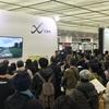 本日2/16(土)京都マラソン|CW-Xブース「コース攻略ガイド」11:00~スタート