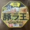 日清「豚ラ王」を食べてみた話