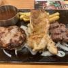 【肉肉しすぎ】ビッグボーイで豪遊してきた!