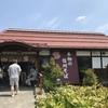 飯綱町 そば処 よこ亭に行ってきました