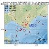2016年10月31日 09時29分 日高地方東部でM2.6の地震
