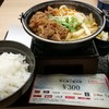 【優待めし】吉野家の牛すき鍋膳