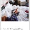 ロスト・イン・トランスレーション LOST IN TRANSLATION (2003年:アメリカ,日本)