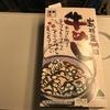 旅の羅針盤:JR名古屋駅とJR東京駅で購入出来る駅弁15