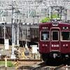 阪急、今日は何系?535…20210830