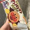 沖縄限定 アンパンマンアイス