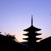 【毒出し】西の吉方位旅行(京都)