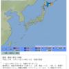 根室半島南東沖でM5.4の地震が発生!!北海道沖でM8.8以上の『超巨大地震』が発生する確率は最大40%(7~40%)!!