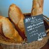 かもめベーカリー  兵庫三田市  パン  サンドイッチ  バケット  ミルクフランス  菓子パン  ドーナツ