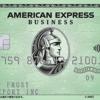 【新デザイン】アメリカンエクスプレスカード ついに!