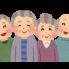 【小噺】現代羅生門。尊敬される老人になる3要素はこれ。