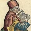 「ローマ皇帝記」を書いたガイウス・スエトニウス・トランクィッルス