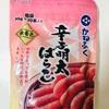 コストコ「辛子明太ばらこ」は便利食品!アレンジも沢山!