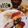 2020/01/07 今日の夕食