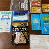 【防災グッズ】ソロキャンプで使っているエマージェンシーキットがそのまま日常で使える件