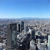 渋谷は再開発で