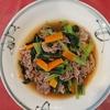 お料理がイヤになっちゃうそんな日は、コレで自分を甘やかそう!「牛肉と小松菜のオイスター煮」