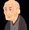 日本史から学べる教訓 vol.5 葛飾北斎 【やりたくないことはやらなくていい。好きなことをする時間を増やそう】
